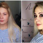 макияж фото 1