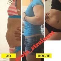Консультация диетолога до/после